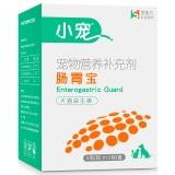 小宠肠胃宝5g*10包/盒 小宠EHD肠胃宝宠物益生菌猫狗调理肠胃狗拉肚子