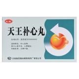 天王补心丸,6g*10袋(水蜜丸)