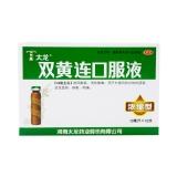 双黄连口服液,10ml*10支(浓缩型)