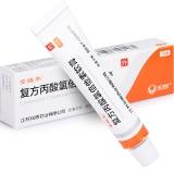 復方丙酸氯倍他索軟膏10g:5mg:2.5mg