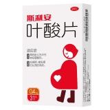 葉酸片(斯利安),0.4mgx31片