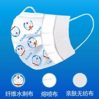 超亚 医用外科口罩,A型 耳挂式(大号 独立包装)1个/袋