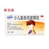 小兒氨酚烷胺顆粒,4g*12袋