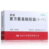 复方氨基酸胶囊(8-11),0.35gx30粒