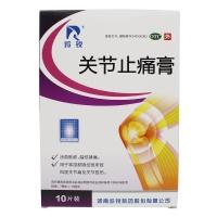 关节止痛膏,7cmx10cmx5片x2袋(精装)