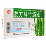 复方鲜竹沥液,20ml×6支(无蔗糖)