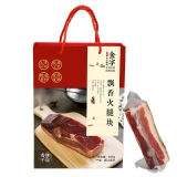 金字金华火腿肉年货礼盒 中方火腿切块 农家土特产礼盒488g