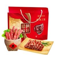 皇上皇 中华老字号食品广味香肠特产礼品 俩好年货礼盒800g
