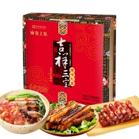 皇上皇  高档礼品香肠腊肉送客户食品 吉祥三宝年货礼盒1500g