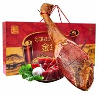 亨达 金华火腿礼盒 腊肉 咸肉 年货礼盒 节日礼盒 整腿切块 企业团购 员工福利金华火腿2.5kg