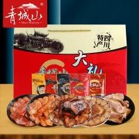 青城山 腊肉香肠肉食礼盒2252g 腊味礼盒正宗四川特产礼品大礼包烟熏香肠腊肉年货团购送礼