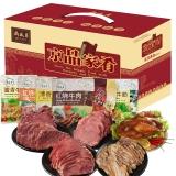 月盛斋清真熟食礼盒酱肉京品佳肴1550g熟食送礼年货福利红烧牛肉