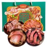 味古蜀 年货礼盒1600g 四川特产香肠腊肉腊肠排骨大礼包 节日团购送礼佳品
