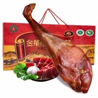 亨达 正宗金华火腿3kg熟食腊味 腊肉 年货礼盒 春节 节日礼盒 整腿切块 企业团购 送礼 金华地理标志产品6斤