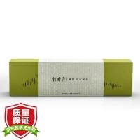 竹叶青明前茶叶峨眉高山绿茶特级(品味)经典礼盒120g