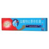 盐酸特比萘芬乳膏, 10g:0.1g