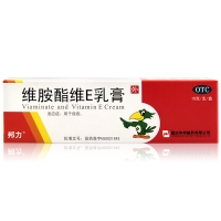 維胺酯維E乳膏(痤瘡王)(邦力),45mg:75mgx15g