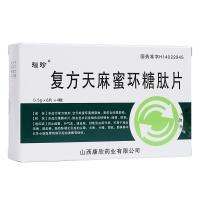 复方天麻蜜环糖肽片(瑙珍),0.5g*6s*4板