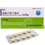 鹽酸乙胺丁醇片,0.25gx100片