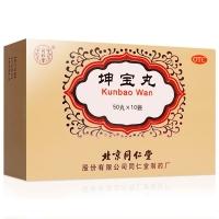 坤宝丸,50丸(5g)x10袋(水蜜丸)