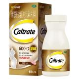 碳酸钙维D3元素片(4)(金钙尔奇D),600mg*60片