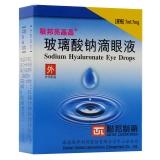 玻璃酸鈉滴眼液5ml(5ml:5mg )