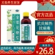 金銀花糖漿,150ml