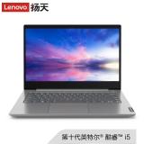 联想(Lenovo)威6 2020款 英特尔酷睿 i5 14英寸窄边框轻薄笔记本电脑(i5-1035G1 8G 512G PCIE 2G独显 全功能Type-C)相思灰