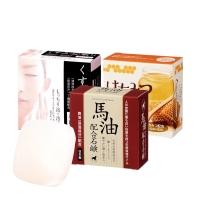 日本原装进口 奈逸洛柯香皂三块组合装(火山灰+马油+蜂蜜),80g*3