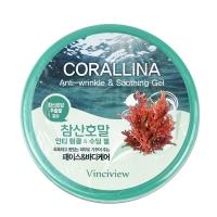 施姈可仁珊瑚藻抗皱舒缓凝胶,300g