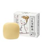 日本原裝進口          奈逸洛柯豆乳香皂,80g