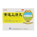 黄连上清丸,6gx10袋(浓缩丸)