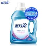 蓝月亮 深层洁净洗衣液(薰衣草)1kg/瓶