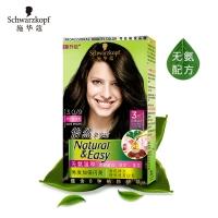 施华蔻(Schwarzkopf)怡然染发霜3.0/9羊绒脂深棕(植物染发剂染发膏 无氨遮白发 男士女士)(新老包装随机)