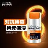 欧莱雅(LOREAL)男士劲能醒肤露8重功效50ml(持久滋润保湿护肤霜)