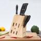 王麻子 塑柄刀具套装 厨房菜刀套装 套刀8件套 DD08