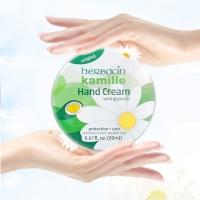 德国小甘菊(Herbacin)经典护手霜(20ml圆罐)(护手霜  滋润  补水保湿  预防干裂)