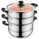 美厨(maxcook)三层蒸锅 26cm不锈钢蒸锅加厚复底蒸煮两用 电磁炉燃气炉煤气灶通用MZB-26