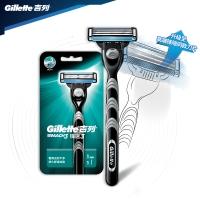 吉列Gillette手動剃須刀刮胡刀吉利鋒速3經典(1刀架1刀頭)(新老包裝隨機發貨)