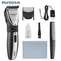 飞科(FLYCO)专业电动理发器成人儿童电推剪 剃头电推子 FC5808