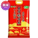 十月稻田 五常稻花香 东北大米5kg