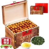 茗杰 茶叶 安溪铁观音 清香型 正宗兰花香型闽南乌龙茶礼盒装500g