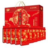 十月稻田  十种杂粮礼盒  吉祥如意 ( 礼物 五谷杂粮大礼包 粗粮400g*10)4kg