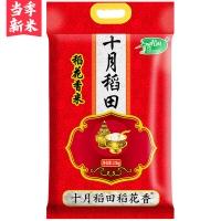 十月稻田 稻花香米 东北大米 2.5kg