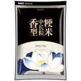 盛宝 御香龙品 香型中长粒粳米 东北大米 稻花香 大米5kg