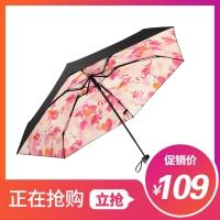 蕉下口袋超轻晴雨两用伞,宛鹤 5折叠