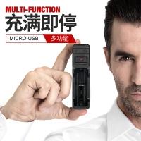 神火(supfire)AC16 智能USB多功能充电器18650/26650电池适用