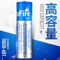 神火(supfire)18650 神火强光手电筒专用充电锂电池尖头 3.7V-4.2V  1节装