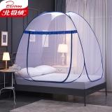 北极绒 蚊帐 蒙古包拉链有底免安装蚊帐 双人床可折叠钢丝 云顶 1.5米床 150*200cm