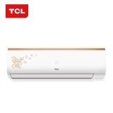 TCL 大1匹 定速單冷 制冷 四重靜音 壁掛式空調 空調掛機(KF-26GW/FC23+)